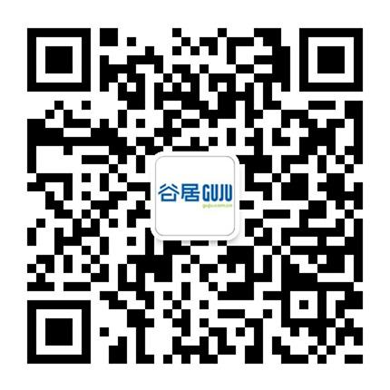 谷居网微信二维码